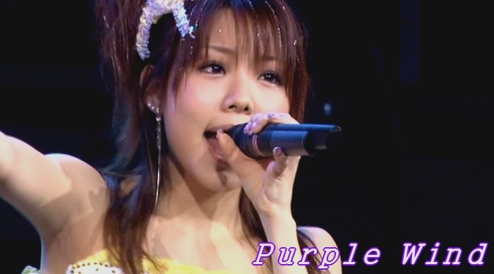 Purple Wind