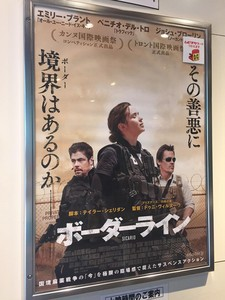 ��Sicario�� at theatre