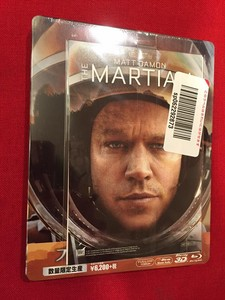 """""""The MArtian"""" on Blu-ray Disc"""