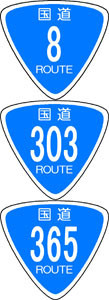 Route2009-07-09