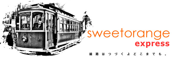 sweetorange(express)