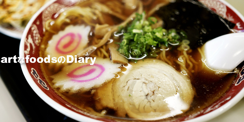 artなfoodsのDiary