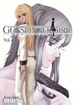 相田裕 『GUNSLINGER GIRL』〔7〕