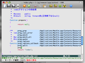 Macでgvim7 with autocomplpop.vim
