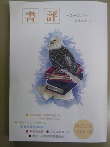 l-library2010-07-30