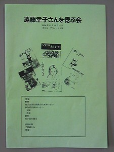 l-library2011-01-06
