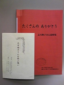l-library2011-02-04