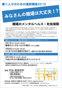 l-library2012-02-09