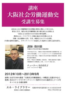 l-library2012-09-11