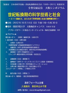 l-library2012-10-06