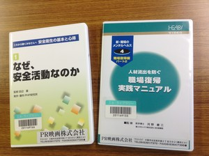 l-library2014-04-09