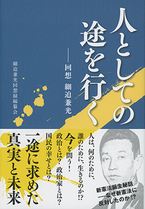 l-library2015-03-26