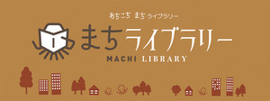 l-library2015-08-06
