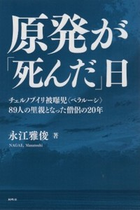 l-library2015-09-14