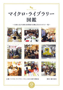 l-library2015-11-07