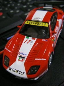 lowracer2008-04-23