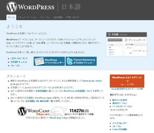 12/12-wordpress