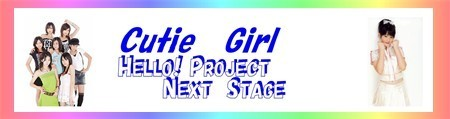 Cutie Girl〜Hello!Project Next Stage〜