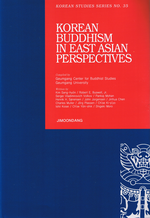 Korean Buddhism in East Asian Perspe