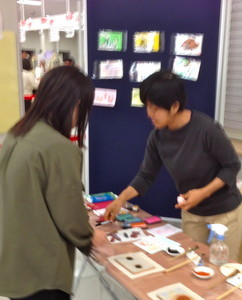 mucame_cobo2015-10-29