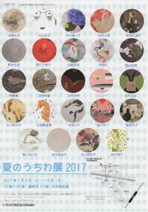 mucame_cobo2017-07-03