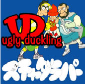 """Ugly Duckling""""Let It Out""""(SDP Remi"""