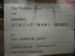 our_bubble_hour2009-06-09