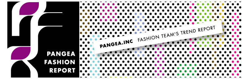 pangea_fashion_reportの日記