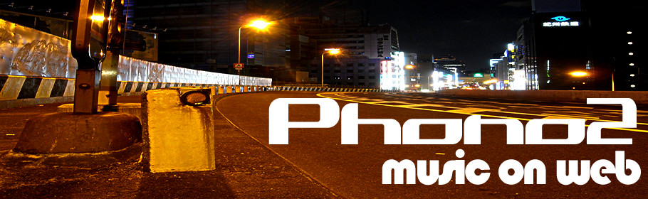 Phono2 music on web