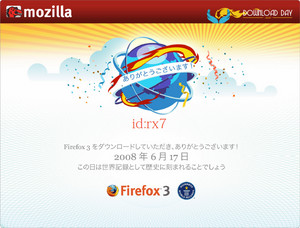 Firefox 3 Download Day 参加証明書