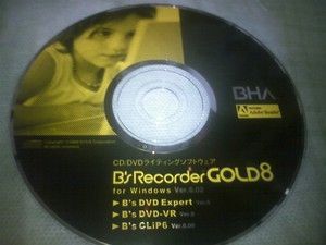 B's Recorder GOLD 8
