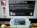 PSP&PS3用MGS!