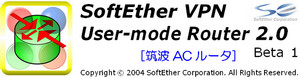 softether2004-12-21