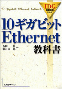 softether2004-12-24