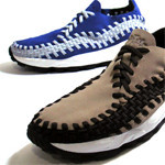 HTM AIR FOOTSCAPE WOVEN