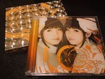 fripSide/Decade