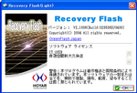 Recovery Flash