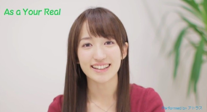 As a Your Real