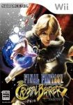 FINAL FANTASY CRYSTAL CHRONICLES THE CRYSTAL BEARERS