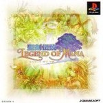 聖剣伝説 LEGEND OF MANA