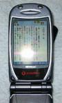 A-Z2003-08-12