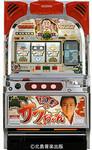 D-DO2005-02-17
