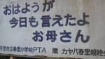 D-futosuke2013-01-13