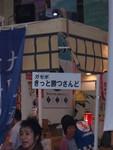 大阪パワーにはきっとどこも勝てない