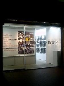 「ANGLE OF ROCK」発売記念展