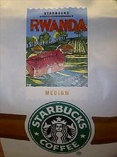 スターバックス(ルワンダ)