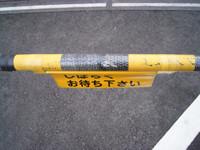 Fuetaro2004-02-20