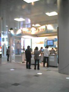 Fuetaro2004-06-19