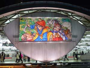 Fuetaro2004-11-27