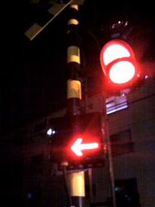 Fuetaro2006-03-22